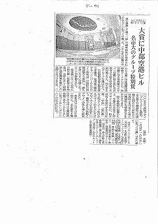 朝日新聞06210);朝日新聞060210